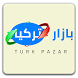 بازار تركيا Turk Pazar by TurkPro