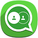 رقمين واتس-اب في هاتف واحد by Useful Store