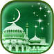 Islamic Ringtones by Best Ringtones And Sounds