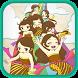 Cerita Rakyat Indonesia by Kampret Developer