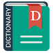 Malagasy Dictionary - Offline by CPEduSoft