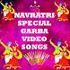 Navratri Special Garba Video Songs by MyFuturePartner
