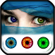 Eyes Color Changer Studio by Pink Lady Inc