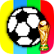 Finger World Soccer Cup by Voon