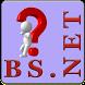 Biseysorcam.NET - Soru & Cevap by İlyas developer