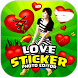 Love Stickers 2017 by AlphabetStudio