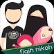 Fiqih Nikah Lengkap by Kajian Islam 2