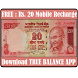 Free Mobile Recharge [Offered By True Balance] by ERS WebTech & AD Media
