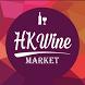 Buy Wine by Appswiz W.II