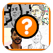 The Basketball Players Quiz by BadakApps
