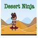 Desert Ninja- Skateboarder by Ummedia