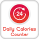 Daily Calories Counter by Ideal IT Techno Pvt Ltd