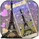 Eiffel Tower Shiny Glitter Theme