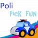 POLI pick fun by 心靈夢想家