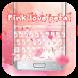 Pink love petal keyboard skin by Bestheme Keyboard Designer 3D &HD