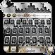 Tech Mechanical Gears keyboard