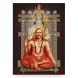 Mantralayam Online seva Booking by Ravi Kumar Allam