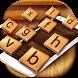 Wood Keyboard Themes