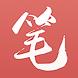 笔趣阁 - 免费小说阅读器 by 笔趣阁