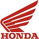 SGBL Honda by CarSake