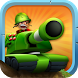 Army Tank Wars Shooting Game by Miracle Studios Games