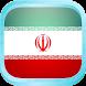 ترجمه فارسی به انگلیسی by My-apps