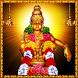 Harivarasanam Ayyappa Songs by RAMANA RAO P. R.