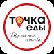 Точка еды | Москва by FoodSoul