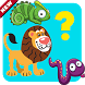 Memory Animals by Happy Learning for Kids