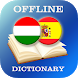 Hungarian-Spanish Dictionary by AllDict