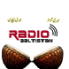 radio baltistan by Android developer/php Developer