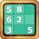 Sudoku + by Agile Infoways Pvt. Ltd.