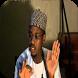 Sheik Ali Isah Famtami Audio by engbabura