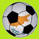 Kıbrıs futbol by Sfaar