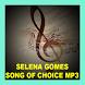 Selena Gomes song off choice nonstopMP3 by supar par