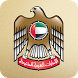 MoF mServices by Ministry of Finance of UAE