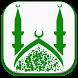 ادعية اسلامية - بدون انترنت by S.E