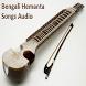 Bengali Hemanta Songs Audio