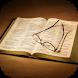 Imagenes con Frases Biblicas by Leprechaun Apps