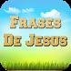 Frases De Jesus Con Imagenes