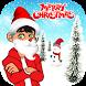 Miguel Santa Christmas Cake Delivery by jerrane lazinta