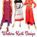 Western Kurtis Design 2017 by Perfect Looks Apps