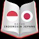 Kamus Indonesia Jepang by tedomam
