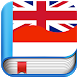 Indonesian English Dictionary & Translator