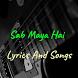 Sab Maya Hai New Songs
