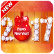 New Year: Photo Frames 2017 by apps2tp