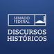 Senado Brasil by Editora 247