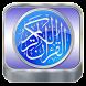 AlQuran 30 Juz Offline Mp3 by The max's dev