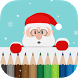 Santa Claus Coloring Book by DellZee