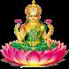 Sri Suktam Complete by DivinEye